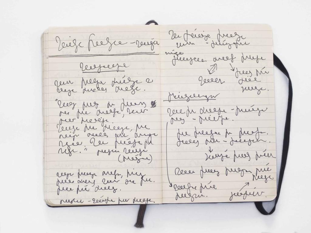 notesbog